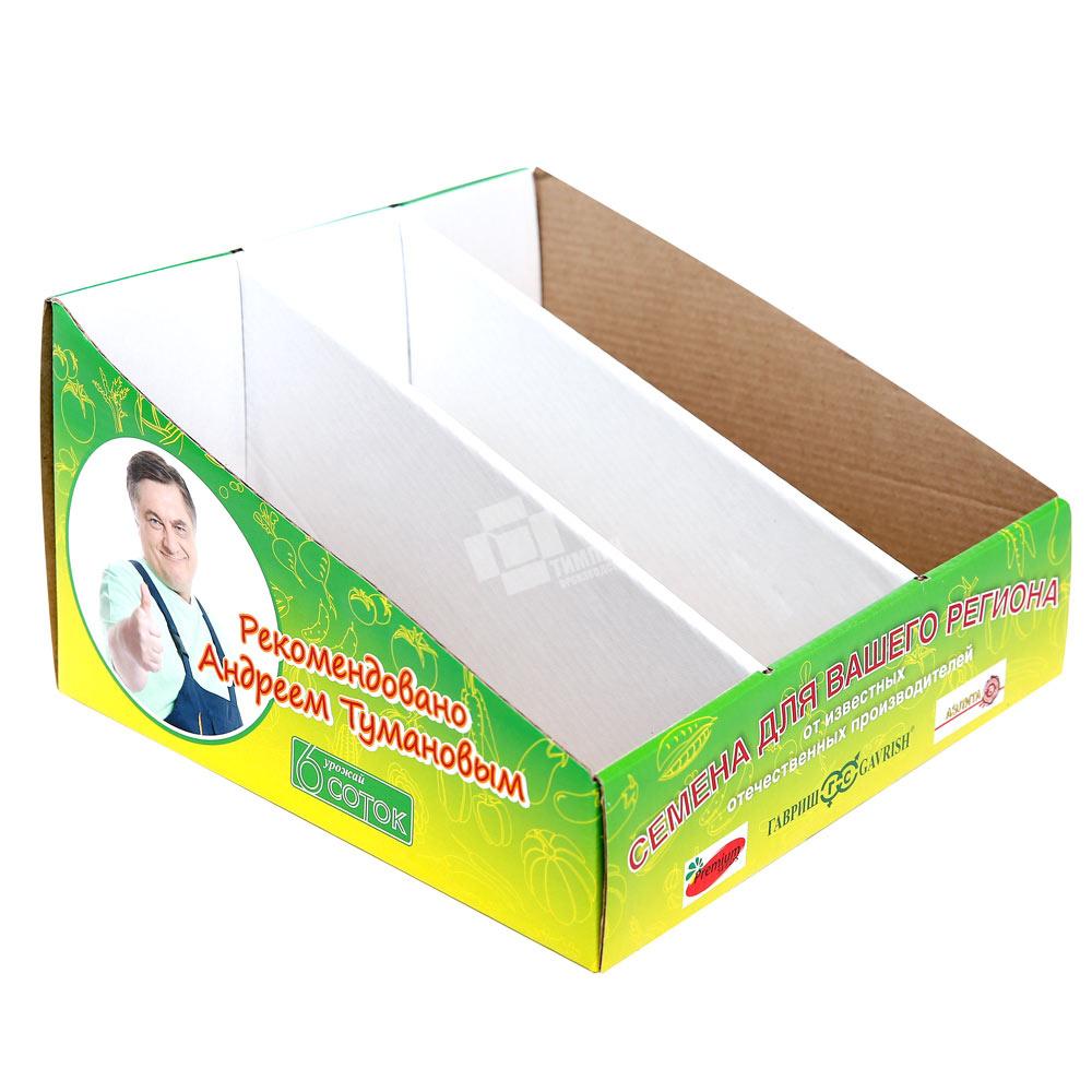 коробка под семена